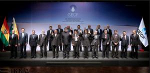 Equatorial Guinea to Host Next Gas Exporting Countries Forum