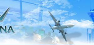 Lanzamiento de la visualización satelital del tráfico aéreo en el espacio ASECNA